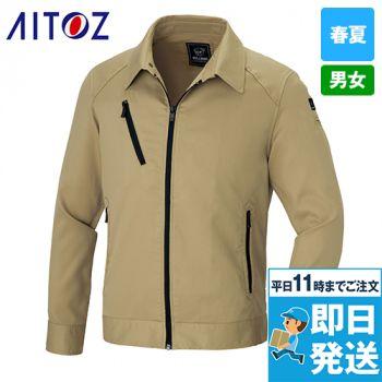 AZ-89002 アイトス ブルブロス シングルライダースジャケット(男女兼用)
