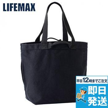 MA9021C LIFEMAX ヘビーキャンバストートバッグ