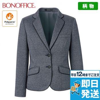 BONMAX AJ0274 [通年]ポリジン ジャケット[ニット/抗菌防臭]