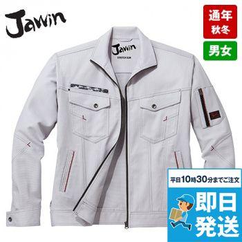 自重堂 52800 [秋冬用]JAWIN ストレッチジャンパー