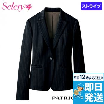 S-25070 25071 SELERY(セロリー) ジャケット