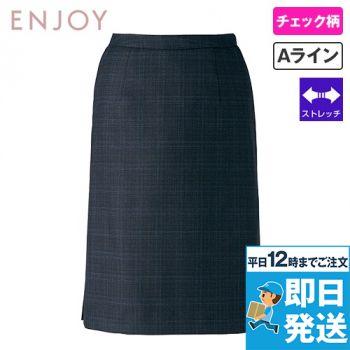 EAS807 enjoy Aラインスカート