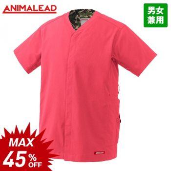 AL-0005 ANIMALEAD(アニマリード) 前開きスクラブ(男女兼用)