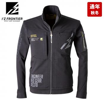 5370J アイズフロンティア ヘビージャージーワークジャケット