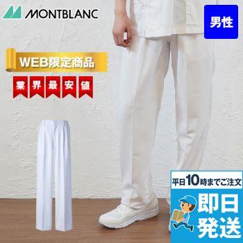 87-111 MONTBLANC メンズパンツ