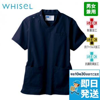 自重堂 WH13185 WHISEL 抗ウイルス加工スクラブ(男女兼用)