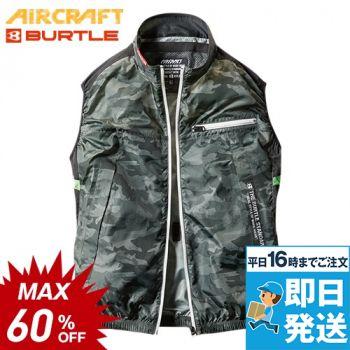 空調服 バートル AC1034 [春夏用]エアークラフト ベスト(男女兼用) ポリエステル100%
