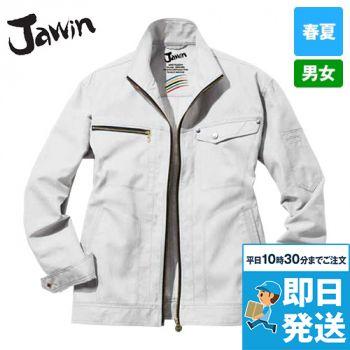 自重堂Jawin 57100 [春夏用]ストレッチ長袖ジャンパー