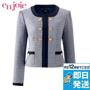 en joie(アンジョア) 86720 ジャケット