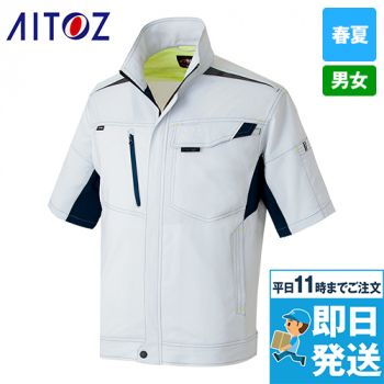 アイトス AZ2532 半袖サマーブルゾン(男女兼用)