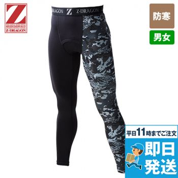 自重堂 78131[秋冬用]Z-DRAGON ロングパンツ(男女兼用)