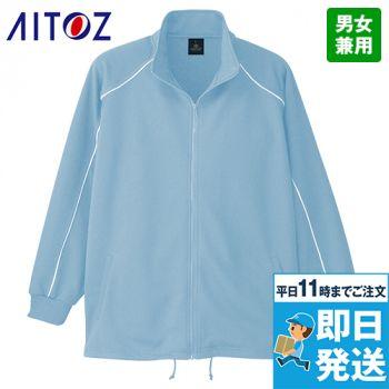 AZ-2870 アイトス/ペップ ジャージ ブリスターブルゾン(男女兼用)BOXタイプ