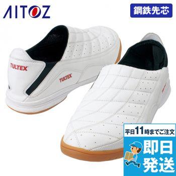 AZ51604 アイトス タルテックス