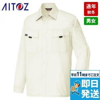 アイトス AZ5575 ムービンカットEX シャツ/長袖(薄地)