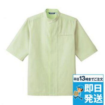 シャツ(五分袖)[兼用]