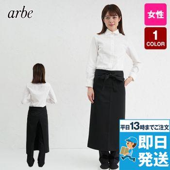 A-6619 チトセ(アルベ) ソムリエ