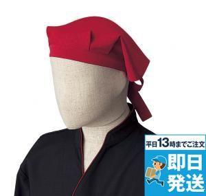 ひも付三角巾