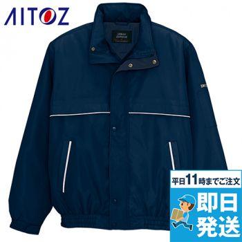 アイトス AZ1961 [秋冬用]アーバンエクスプレス 中綿ブルゾン(男女兼用)