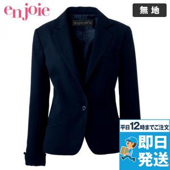 en joie(アンジョア) 81410