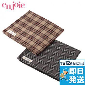 en joie(アンジョア) OP101 ひざ掛け 93-OP101