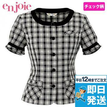 en joie(アンジョア) 26140 [春夏用]ネックラインを美しく見せる広め襟のチェック柄オーバーブラウス