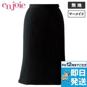 en joie(アンジョア) 51452 [通年]上質素材で美しいラインをキープするマーメイドスカート 無地