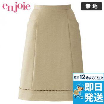 en joie(アンジョア) 51522 [通年]上品可愛いベージュのAラインスカート 無地