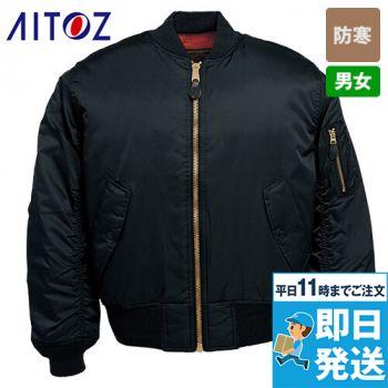AZ-10702 アイトス MA-1 防寒服ジャンパー