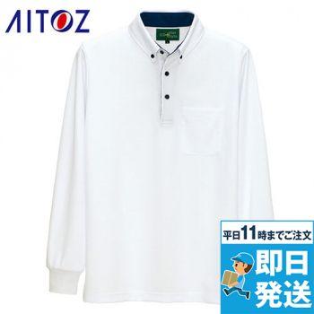AZ50012 アイトス 長袖ドライポロ