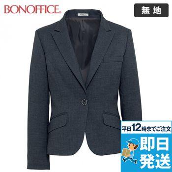 BONMAX AJ0236 [通年]セゾン ジャケット  無地 消臭加工付き
