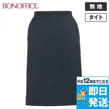 BONMAX AS2268 [通年]セゾン 消臭加工剤が不快なニオイを消臭するタイトスカート 無地