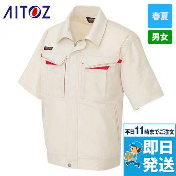 アイトス AZ5551 エコサマー裏綿 半袖サマーブルゾン