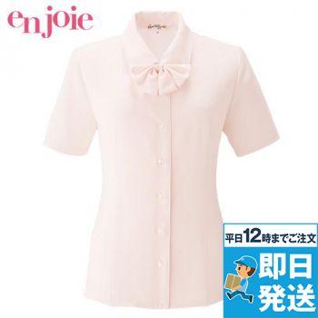 en joie(アンジョア) 06130 [春夏用]シンプルデザインで定番3つの襟を楽しめる半袖ブラウス 無地
