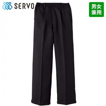 CP-5438 Servo(サーヴォ) 脇ゴム黒パンツ(男女兼用)