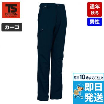 TS DESIGN 8464 ウルトラストレッチメンズパンツ(脇ファスナー付)(男性用)