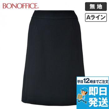 LS2742 BONMAX/べルタ Aラインスカート 無地