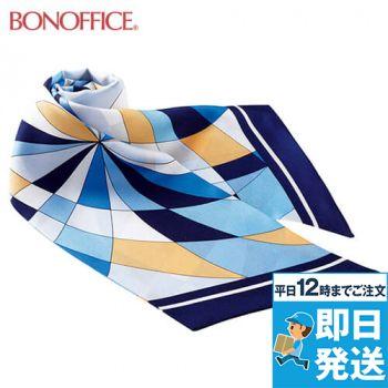 BONMAX BA9120 主張するビビッドカラーが顔まわりを明るくするスカーフ