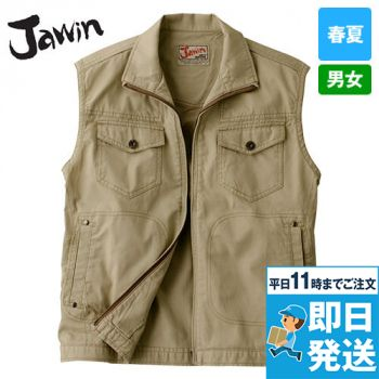 55010 自重堂JAWIN ベスト(綿100%)