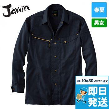 自重堂 55504 JAWIN 長袖シャツ