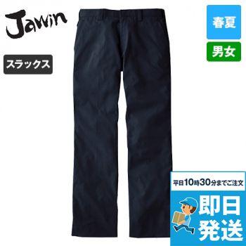自重堂Jawin 55501 [春夏用]ノータックパンツ