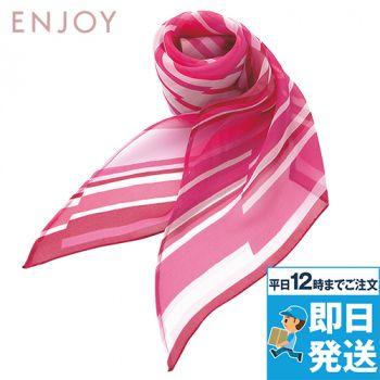 EAZ172 enjoy 上品で柔らかな印象のロングスカーフ