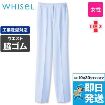 自重堂 WH10312 WHISEL レディースパンツ すっきり ウエストゴム(両サイド)(女性用)