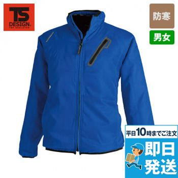 TS DESIGN 84326 [秋冬用]ライトウォームジャケット(男女兼用)