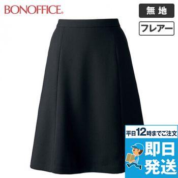 BONMAX AS2281 [通年]インプレス フレアースカート 無地[58cm]