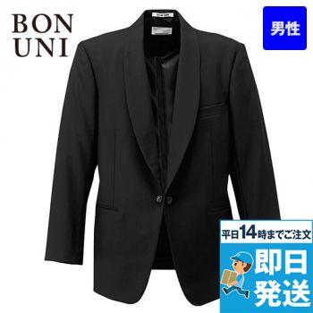 01104-02 BONUNI(ボストン商会) 共衿タキシード(男性用) ショールカラー
