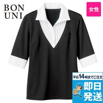 24217 BONUNI(ボストン商会) Tブラウス/五分袖(女性用)