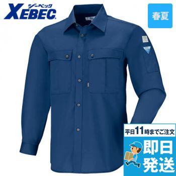ジーベック 9293 リサイクリーンPETボトルリサイクリーン長袖シャツ