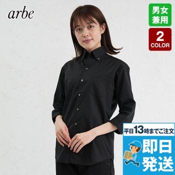 EP-7823 チトセ(アルベ) ボタンダウンシャツ/七分袖(男女兼用)開襟