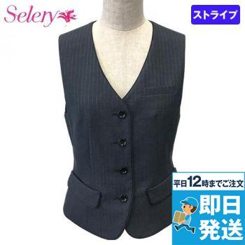 S-03610 03619 SELERY