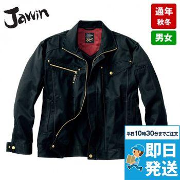 自重堂Jawin 51500 [秋冬用]